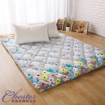 【契斯特】暖心雪狐絨日式床墊-療癒小花-加大