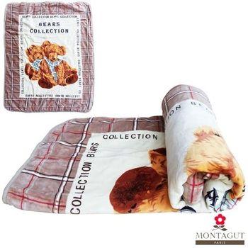 法國夢特嬌MONTAGUT雙層童毯