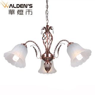 【華燈市】雅帝士紅古銅3燈吊燈(歐式典雅風)