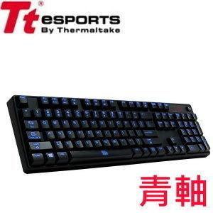 Tt eSports【曜越】波賽頓Z【青軸】鍵盤