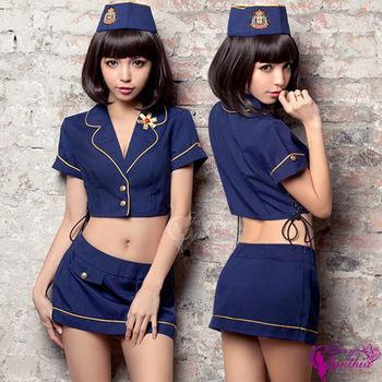 【Sexy Cynthia】海軍藍短版俏麗三件式空姐角色扮演服