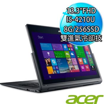 [單機下殺]【ACER宏碁】R13 13吋FHD I5-4210U 8G 256G SSD 10點觸控變形平板筆電