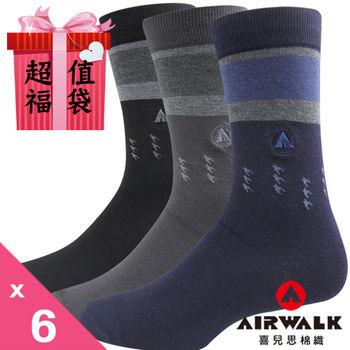 AIRWALK  萊卡 精疏棉 220針花紋 紳士襪 休閒襪-千鳥紋 (3色) 一組6雙福袋超值組