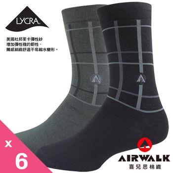 AIRWALK  萊卡 精疏棉 220針花紋 紳士襪 休閒襪 (2色) 一組6雙