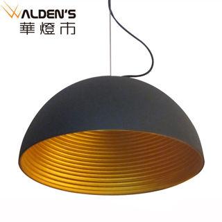 【華燈市】索歌loft風 黑+金吊燈(復刻重金屬風)