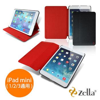 [福利品] Zella iPad mini 系列通用保護皮套 Z-Slim2