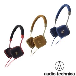 【鐵三角】ATH-UN1 超級麂皮獨特時尚風格頭戴式耳機