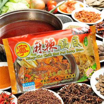 《寧記》素鍋底系列三件組(麻辣+東北酸菜+韓國泡菜)