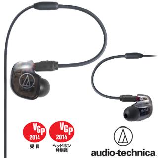 【鐵三角】ATH-IM03 三單體平衡電樞耳塞式監聽耳機