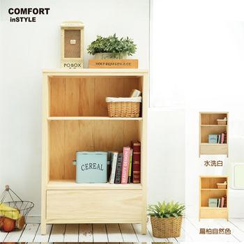 CiS [自然行] 兒童家具 原木中書櫃(水洗白色)