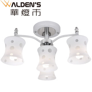 【華燈市】白色圓舞曲3+1吸頂燈(圓圈普普風)
