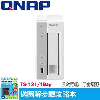 QNAP 威聯通 TS-131 Turbo NAS 1Bay 網路儲存伺服器