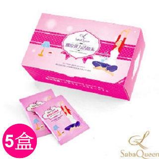 SabaQueen膠原彈力活顏素-升級版5盒超值組