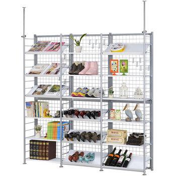 巴塞隆納─K666型伸縮屏風衣櫥架展示架置物架