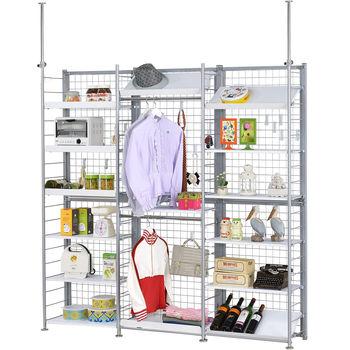 巴塞隆納─K663型伸縮屏風衣櫥架展示架置物架
