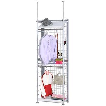 巴塞隆納─K3型伸縮屏風衣櫥架展示架置物架