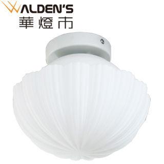 【華燈市】立體降落傘吸頂單燈(純白時尚造型)