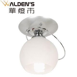 【華燈市】圓形劇場單燈吸頂燈(時尚簡約款)
