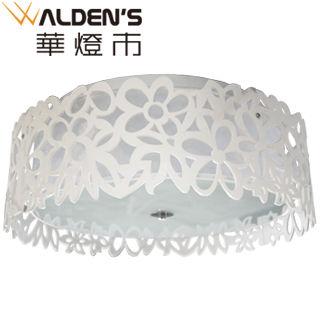 【華燈市】藝術燈白色雲朵4+1燈雙層吸頂燈(自然花園風)