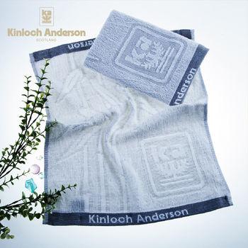 【金安德森】健康竹炭紗方巾 抗菌竹炭紗與棉紗黃金比例混織