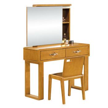 【顛覆設計】鮑伯全實木3尺化妝台+椅