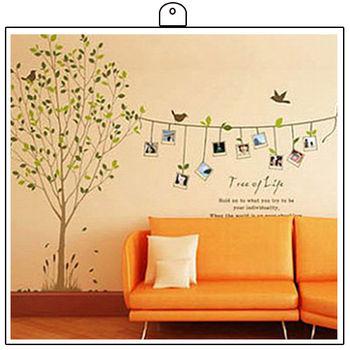 JB 時尚壁貼 - 樹與相片