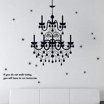 JB 時尚壁貼 - 裝飾燈