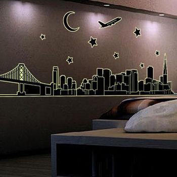 JB 時尚壁貼 - 夜光城市