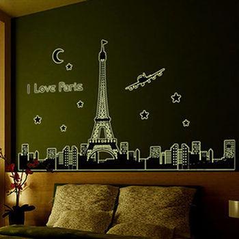 JB 時尚壁貼 - 夜光巴黎