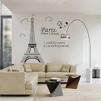 JB 時尚壁貼 - 巴黎艾菲爾鐵塔