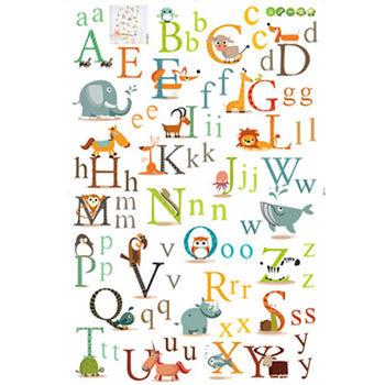 JB 時尚壁貼 - 動物字母