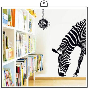 JB 時尚壁貼 - 黑白斑馬