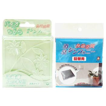 日本原裝 BE BIO消臭交響曲-冰箱用40g+贈 補充包40g