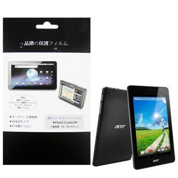 宏碁 Acer ICONIA A1-713 平板電腦專用保護貼 量身製作 防刮螢幕保護貼 台灣製作