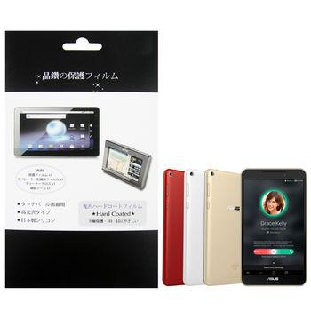 華碩 ASUS Fonepad 8 FE380 FE380CG 平板電腦專用保護貼 量身製作 防刮螢幕保護貼 台灣製作