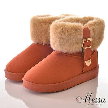 【Messa米莎】甜美女孩皮帶金屬扣飾絨毛領平底雪靴-橘色