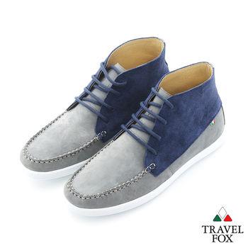Travel Fox(男) STYLE-風格流行 同色調 反色中筒休閒鞋 - 撞藍灰