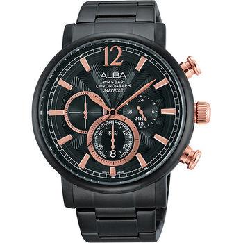 ALBA 奔馳時尚三眼計時腕錶-IP黑x玫塊金時標 VD53-X146K(AT3597X1)