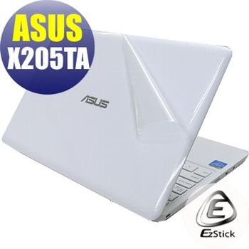 【EZstick】ASUS X205 / X205TA 系列專用 二代透氣機身保護膜(DIY包膜 - 不含底部貼)