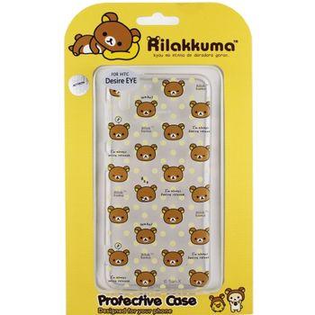 Rilakkuma 拉拉熊/懶懶熊 HTC Desire EYE 彩繪透明保護軟套-繽紛大頭熊