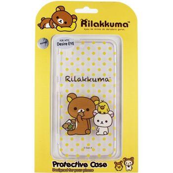 Rilakkuma 拉拉熊/懶懶熊 HTC Desire EYE 彩繪透明保護軟套-點點好朋友