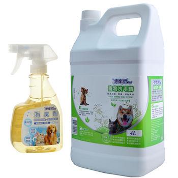 德衛斯寵物洗毛精茶樹精油除蚤4L+消臭劑400mlx1