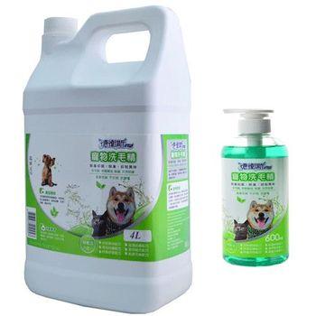 【德衛斯】寵物洗毛精茶樹精油除蚤4Lx1+600mlx1