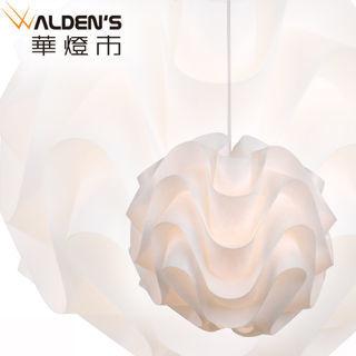 【華燈市】北歐風格松果pp餐吊燈-白色(北歐設計款)