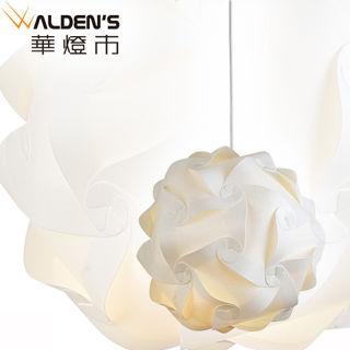 【華燈市】北海道PP吊燈-白(北歐設計款)