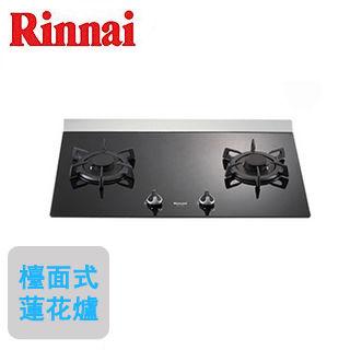 【林內Rinnai】RB-27GF檯面式LOTUS二口瓦斯爐(天然瓦斯)