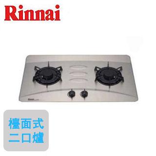 【林內Rinnai】RB-26F檯面式LOTUS二口瓦斯爐(天然瓦斯)