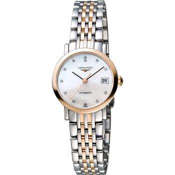 LONGINES Elegant Collection 真鑽機械女錶-珍珠貝 L43095877