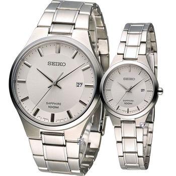 SEIKO 珍愛情人時尚對錶(7N42-0GB0S)(7N82-0JF0S)