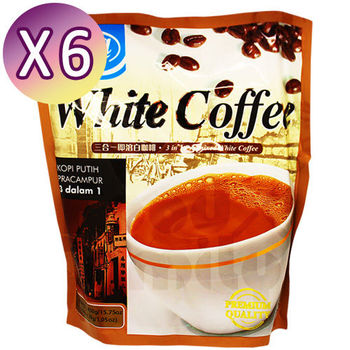 【Sun Soya】馬來西亞三合一白咖啡 6袋組